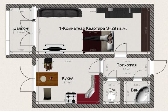 Планировка Однокомнатная квартира площадью 29.2 кв.м в ЖК «Вариант»